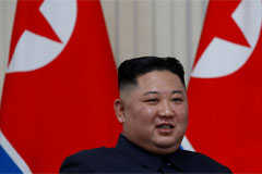 Top N. Korean officials pledge