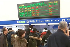 Train tickets for Lunar New Year holiday to be sold Jan. 7-8