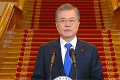 President Moon to lay out policy direction of his administration for 2020