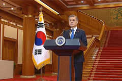 President Moon to outline plans for 'real changes' in inter-Korean ties, economy, society in 2020