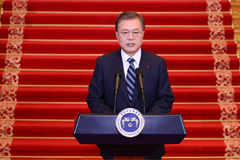 Moon orders speedy setting up of anti-corruption investigation agency
