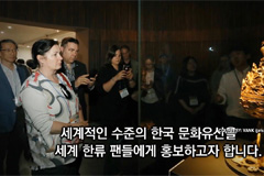 Civic group VANK distributes video to promote Korea's cultural heritage