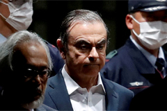 Tokyo court decides to forfeit Carlos Ghosn's US$ 14 mil. bail after escape to Lebanon