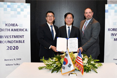 Dupont to invest US$ 28 mil. in S. Korea to make key chip materials