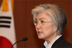 Top diplomats of S. Korea and