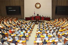 Nat'l Assembly convenes plenar