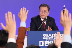 Moon calls on prosecutor-general to lead prosecutorial reform