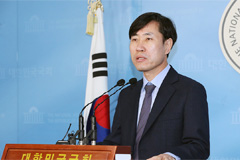 S. Korea's conservatives exploring possible party merger