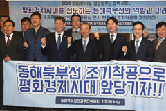 Unification Minister says concrete results must be achieved in inter-Korean railway project