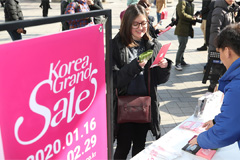 2020 Korea Grand Sale kicks of