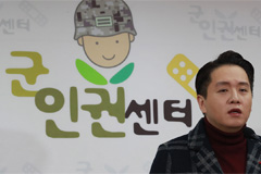 S. Korean army serviceperson faces discharge for undergoing gender surgery