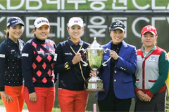 Pak Se-ri to receive 2020 Bob Jones award from U.S. Golf Association