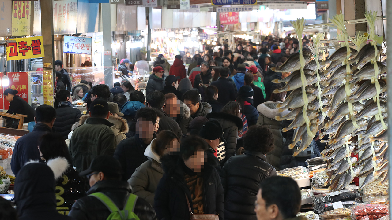 S. Korea's traditional markets offering discounts and events ahead of Lunar New Year