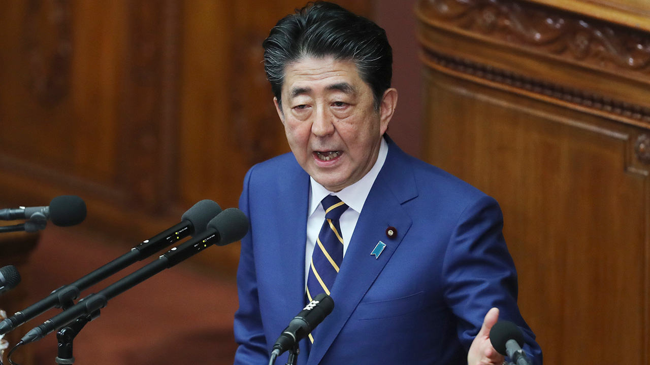 Japanese PM calls S. Korea 'most important neighbor' during policy speech