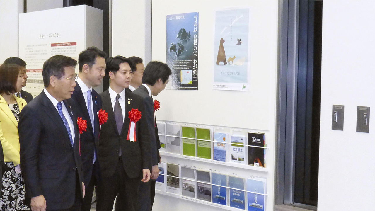 Japanese government opens exhibition on territorial claims over Korea's Dokdo islets
