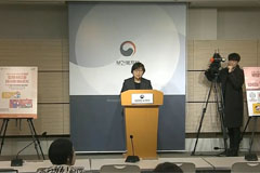 S. Korean government to streng