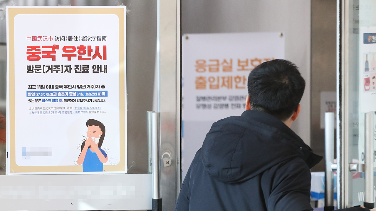 Three more suspected patients with novel coronavirus in South Korea