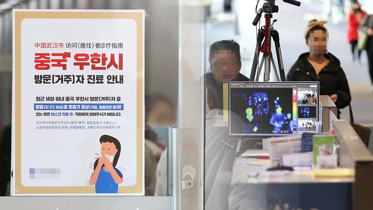 Fourth death in China and three more suspected patients with Wuhan pneumonia reported in S. Korea