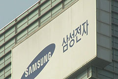 Samsung Electronics promotes 4 foreign executives, 5 female executives