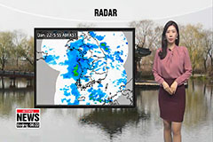 Rain down south, mild temperatures