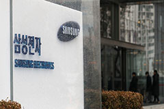 Samsung Electronics & POSCO only firms to hit one trillion Korean won of profits each year for past 2 decades