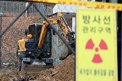 S. Korea investigating reported radiation leak at Daejeon research institute