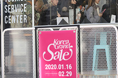 'Korea Grand Sale' to lure 20 million foreigners for shopping