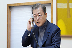 President Moon expresses regret over last year's no-deal Hanoi summit
