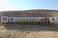 S. Korean soldiers dispatched overseas send Seol holiday greetings