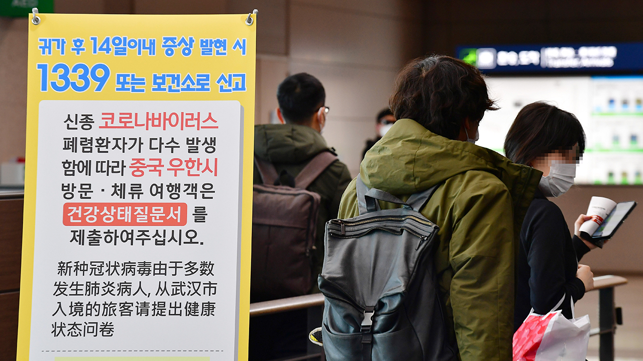 S. Korea confirms 3rd case of Wuhan coronavirus