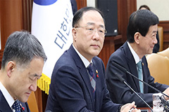 S. Korea to use US$ 18 mil. of