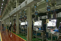 OECD cuts S. Korea's economy growth outlook for 2020 to 2.5% from 2.7%