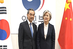 Top diplomats of S. Korea, China vow close cooperation amid spread of coronavirus