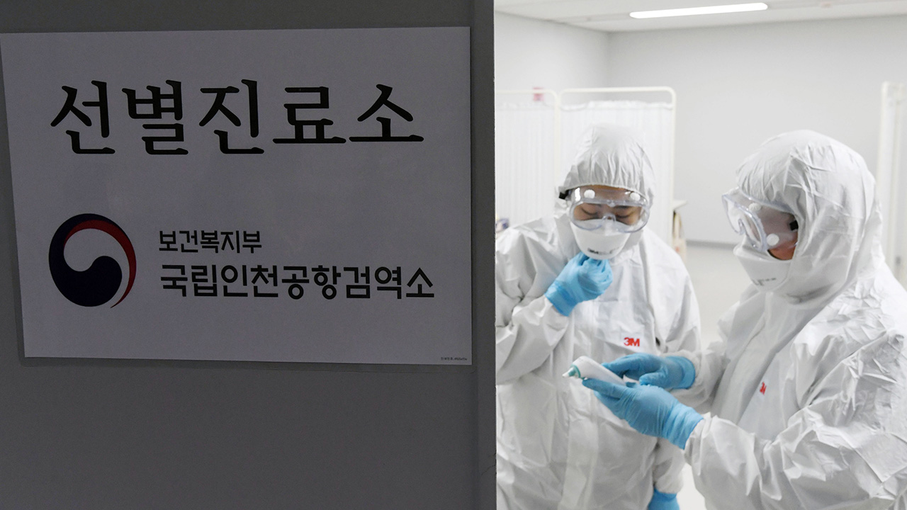 Coronavirus in S. Korea: 4 confirmed, 28 under testing, 155 discharged