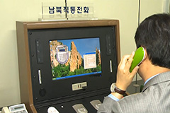 Two Koreas connect direct phon