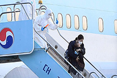 S. Koreans from Wuhan to be isolated for next 14 days at two public facilities
