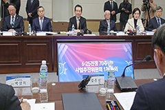 S. Korea launches '70th Anniversary of the Korean War Commemoration Committee'