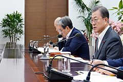Moon orders Cabinet to put forward exceptional measures to respond to spread of coronavirus