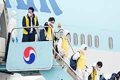 Evacuees from Wuhan transferred to public facilities in Asan, Jincheon