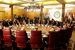 Arab League rejects U.S. plan for Middle East peace