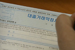 S. Korea ranked 2nd in world for household debt-to-GDP ratio growth: IIF