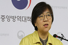 Second patient in S. Korea showing recovery expected to be discharged