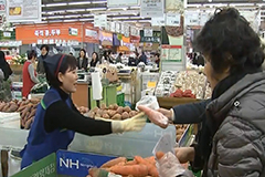 S. Korea's consumer prices up 1.5% y/y in Jan.