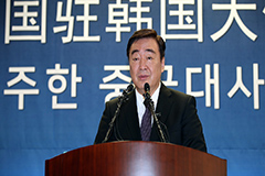 No need to hinder int'l travel or trade over coronavirus: Chinese envoy to S. Korea