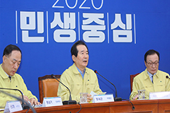 S. Korea's PM hints at expansion of entry ban amid coronavirus outbreak