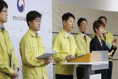 New coronavirus in South Korea; 2 more patients confirmed, total rises to 18