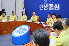 S. Korea to use emergency funds of US$ 2.8 bil. for coronavirus