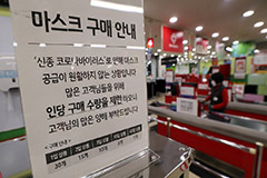 S. Korean consumers choose to buy daily supplies online amid novel coronavirus fears