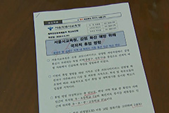 42 schools in northern Seoul to close for week due to coronavirus