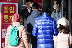 S. Korea reports 4 more novel coronavirus cases; total now stands at 23